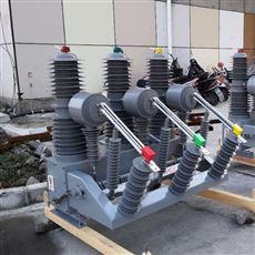 高压开关成都小型化35KV电站型真空断路器供应