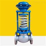 自力式调节蒸汽稳压阀