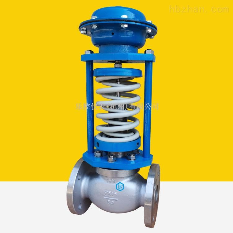 自力式压力调节阀氮气流量控制阀