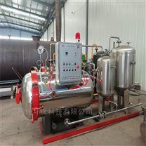病死猪无害化处理设备 养殖场 屠宰场湿化机