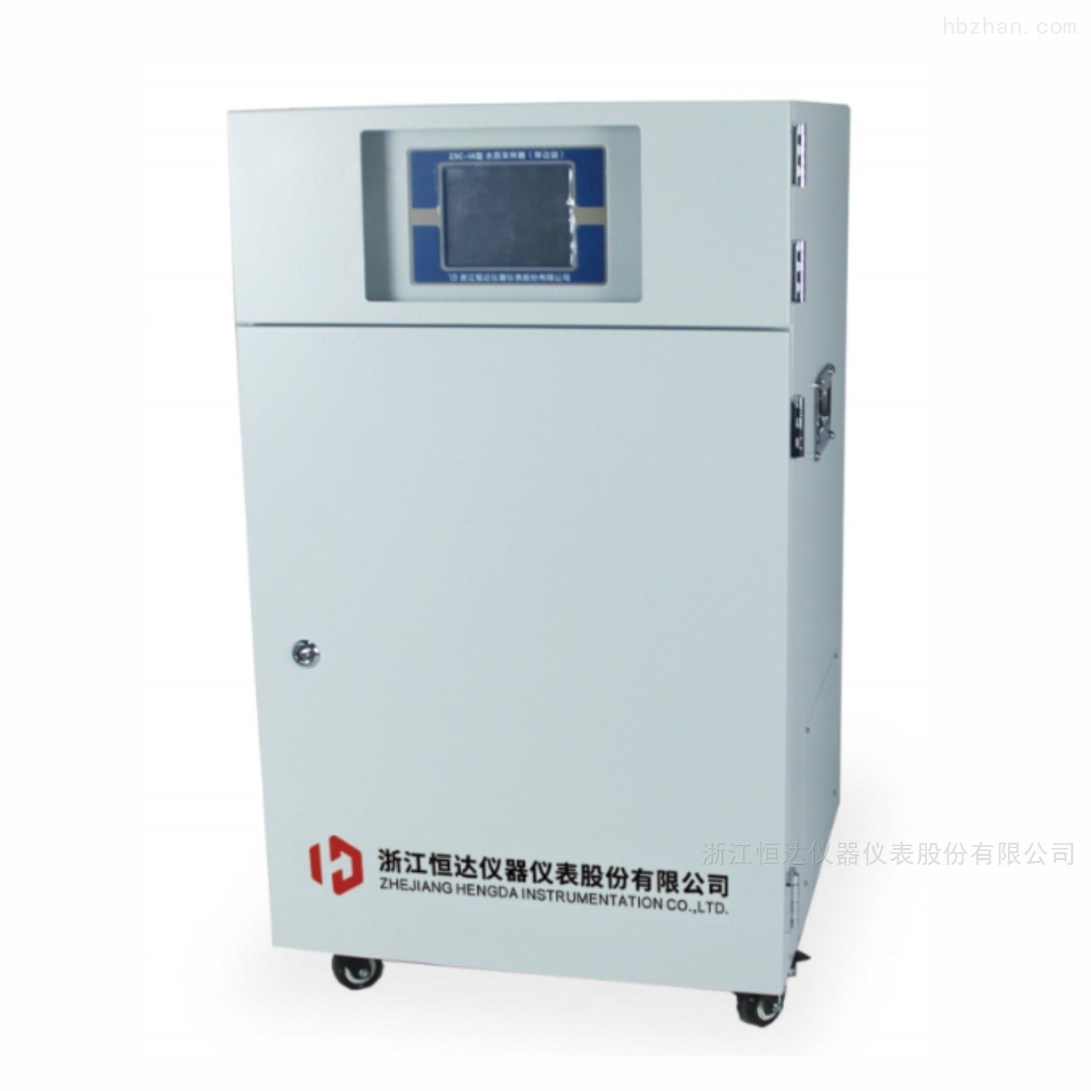 ZSC-IA型水质采样器(岸边站)