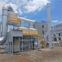 常州RCO催化燃烧净化设备生产厂家