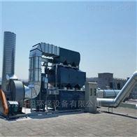 新疆活性炭光氧催化燃烧设备厂家