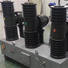 ZW32-40.5断路器35kv高压分合闸智能断路器