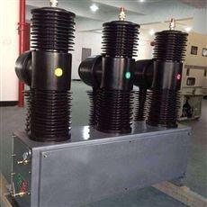 厂家专业生产35KV手动操作高压断路器