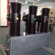 发电站35KV高压断路器成都分公司