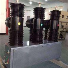 柱上高压智能35KV户外真空断路器产品特点