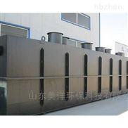农村污水处理设备厂