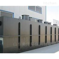 饮料厂污水处理设备