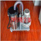 XCQ-7500-25.5KW工业吸尘器