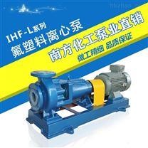 浓盐酸专用化工泵