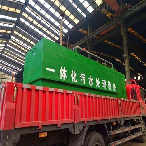 江山屠宰肉类加工废水处理设施供应