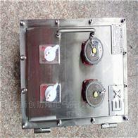 BXMD油庫BXM(D)51不鏽鋼防爆箱