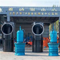 900QZB-100海绵城市潜水轴流泵选型