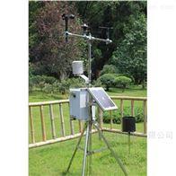 地面氣象觀測站