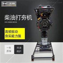 进口沟槽柴油夯实机HS75RMD