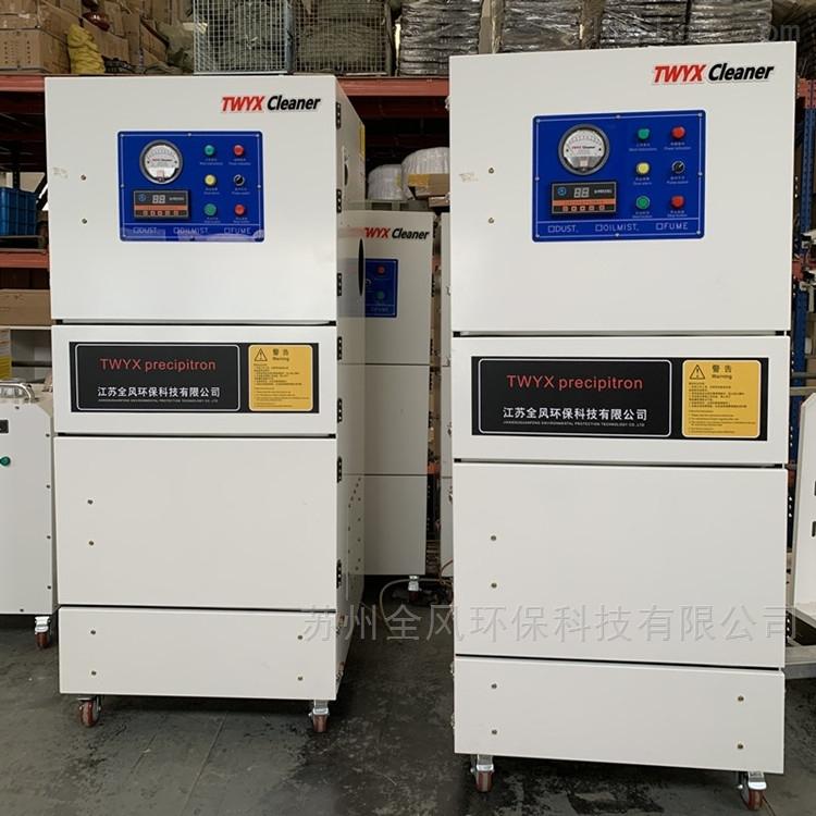 工业磨床柜式集尘机
