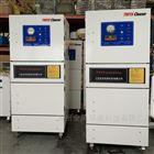 MCJC-2200小磨床配套集尘机