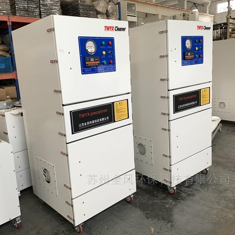 2.2千瓦投料口粉尘收集脉冲集尘机