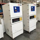 包装机械封袋工业吸尘器