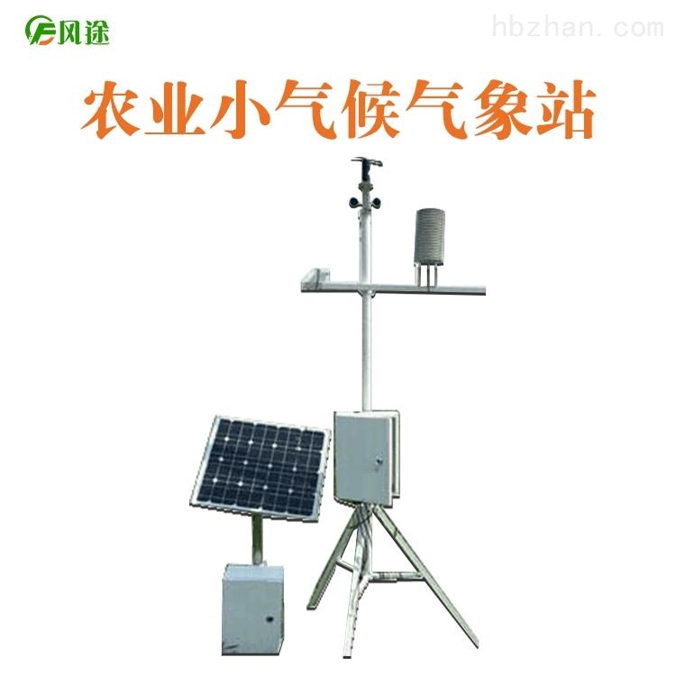 农业气象环境物联监测系统