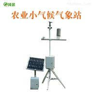 FT-NYQX农业气象环境物联监测系统