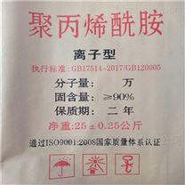 印染水聚丙烯酰胺价格