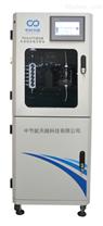 总磷总氮全自动在线分析仪