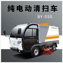 电动扫地车 百易驾驶式清扫车