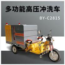 高压清洗车供应商 百易电动清洁车厂家