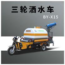 工地小型洒水车 百易降尘车