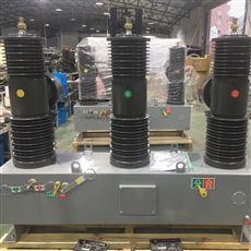 ZW32-40.5手动35kv高压分界断路器