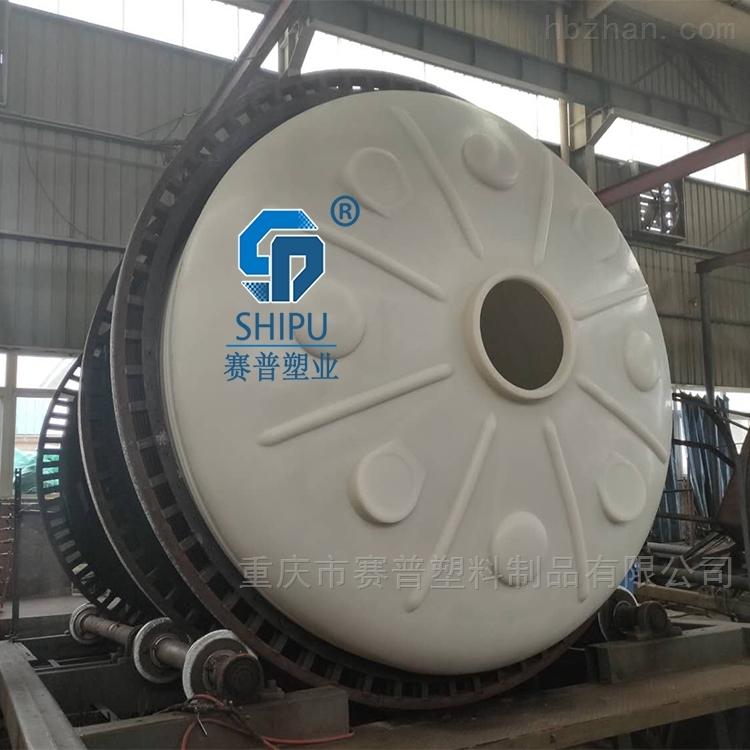 批发10吨20吨30吨40立方大型塑料水箱