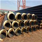 河北省直埋塑套钢热力保温管厂家