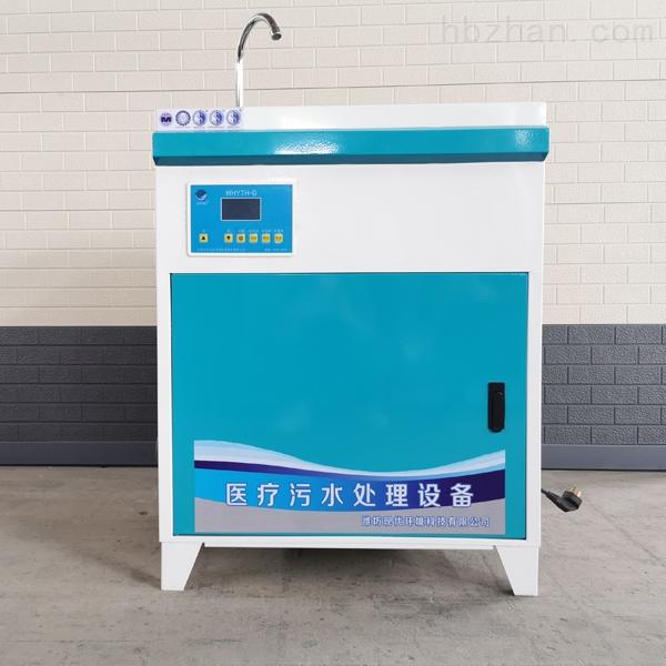 商丘牙科诊所污水处理设备