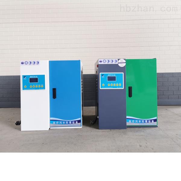 广州牙科小型废水处理设备价格