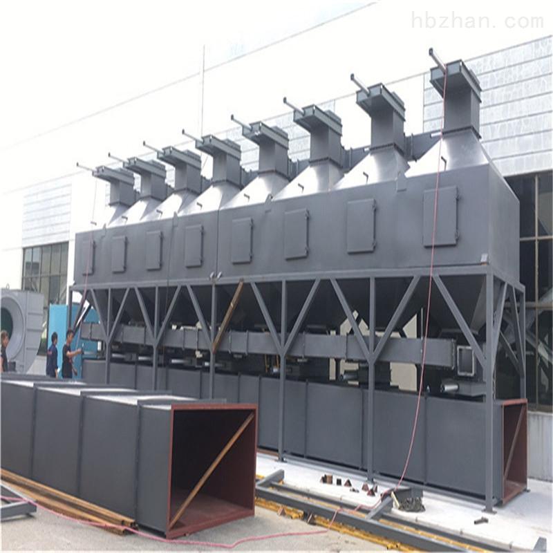 宣城VOC废气处理生产厂家
