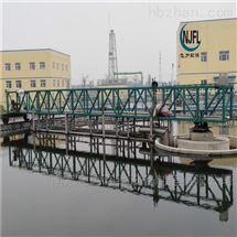 ZBGN周边传动桥式刮吸泥机的特点