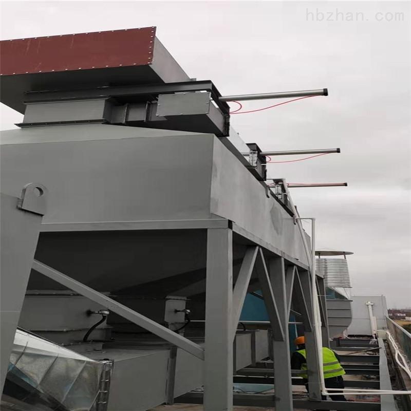六安VOC废气处理供应商