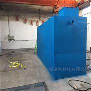重金属废水处理设备l