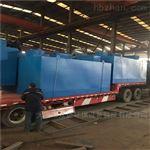 ZM-WSZ高级氧化法处理难降解废水设备