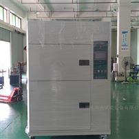 南昌高低温度冲击试验箱供应厂家