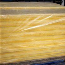 来宾市玻璃棉板填充防火棉KTV隔音棉