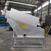 污泥叠螺式压滤设备厂家