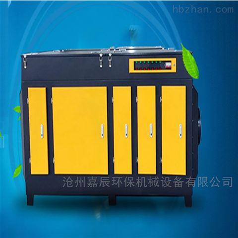 嘉辰环保uv光氧净化器光氧催化废气处理设备