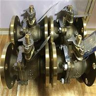 Q41F-150(LB)T镍铝青铜法兰球阀
