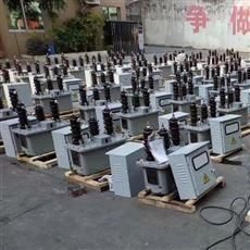 jls-10计量器厂家供应10KV高压计量箱