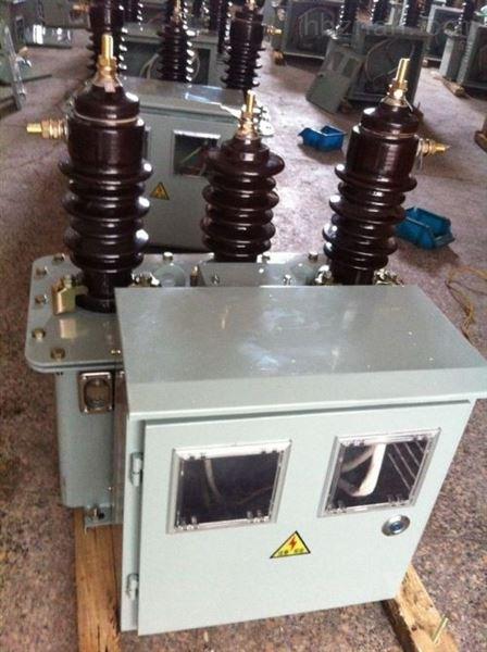 油浸式10kv电力计量箱