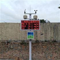 激光扬尘污染自动监控系统功能