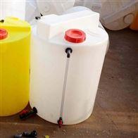 武汉3吨消毒液自动搅拌桶计量泵配套